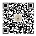 金临轩拍卖有限公司